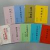 Thumb 2689bec6fab353d3a1a555cc82df8d8fabe8592d