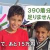 Thumb acb3891951eada938d821fe8c18ea10c2884033f
