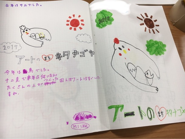 鑑賞会 感想文1
