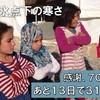 Thumb 3b7708faf9e65ed911a092d713c25e363002f0d0