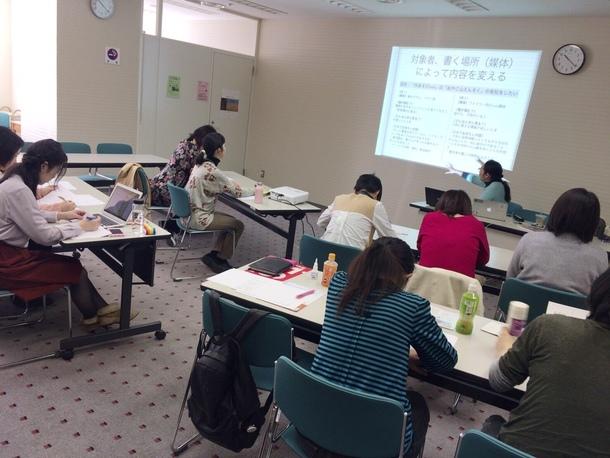 """ブログ・SNSで使える""""伝える伝わる""""講座開催"""