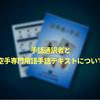 Thumb 27e9aa5bdf801f94f7728fe14d1ac08405e5a691