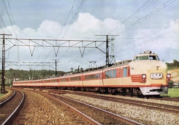 "JNR Business Limited Express ""Kodama"""