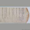 Thumb 9e617f76a16f38503a6d7d2c92993c90cf6f2ef0