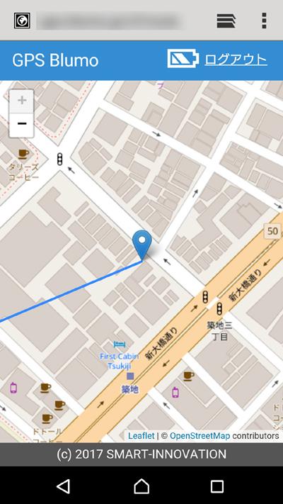 GPSBlumoブラウザスマートフォン