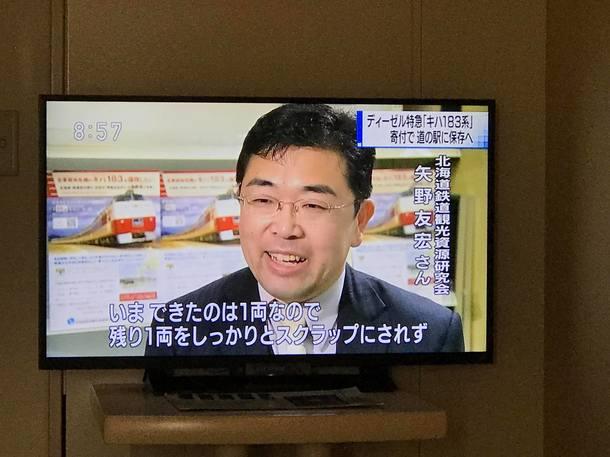 NHK-BSニュース