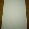 Thumb 2daf60b6cf28c98caa07ac43e616f9caa20d57d1