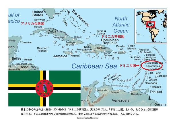 カリブ 海 国