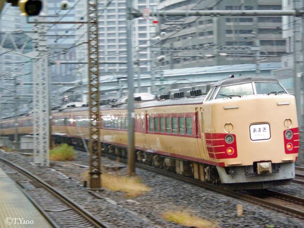 189系電車