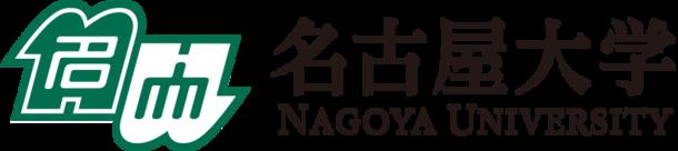 名古屋大学ロゴマーク