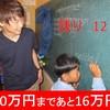 Thumb accf102caaa970ce65d217b9ae9a8e9a57caa67c