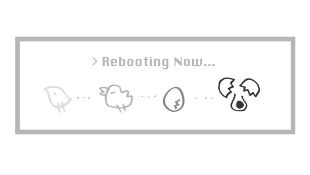 Rebooting Now