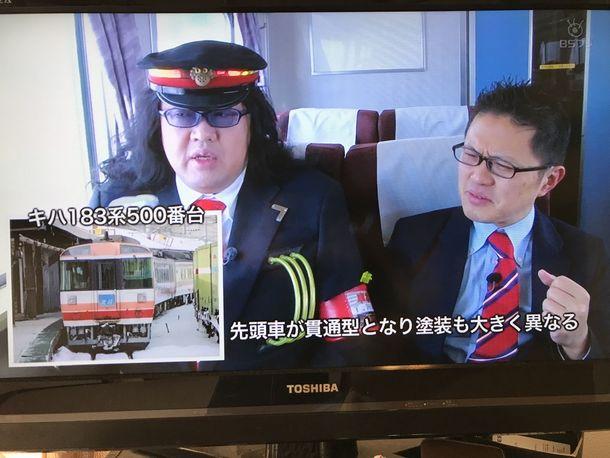 鉄道伝説02