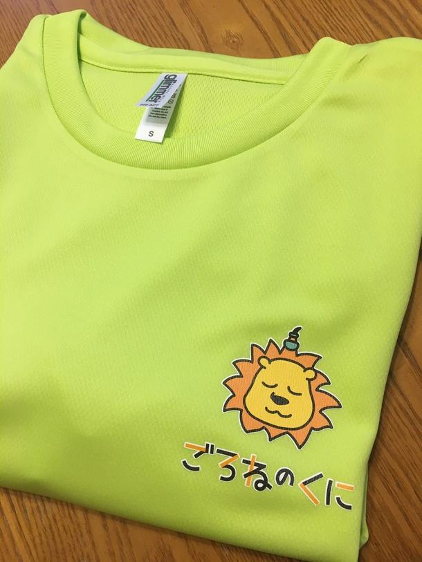 らいごろんTシャツ