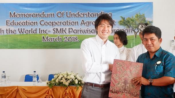 SMK HARAPANと同意書を結んで参りました。