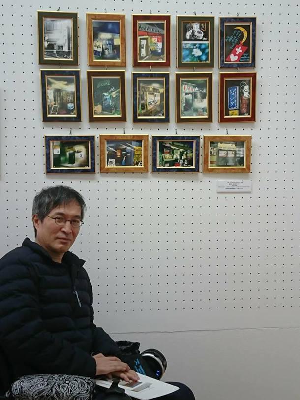 難病難民画家手塚さん