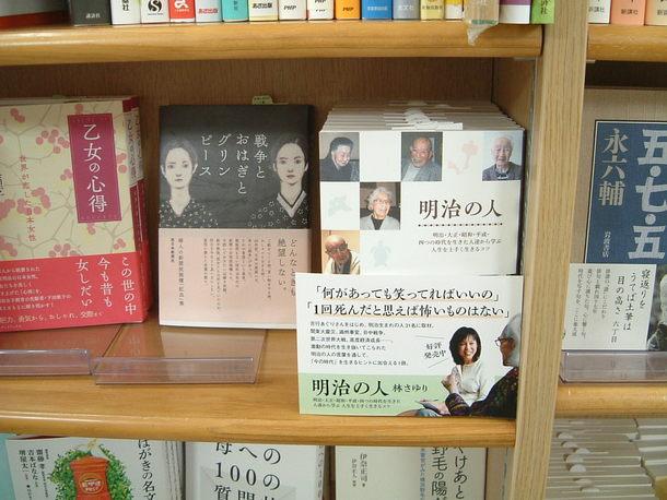 ジュンク堂書店池袋店