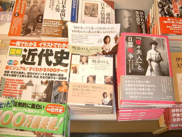 八重洲ブックセンター本店