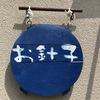 Thumb 633ef20963df9d0e17ae11e20082e99bd13478c4