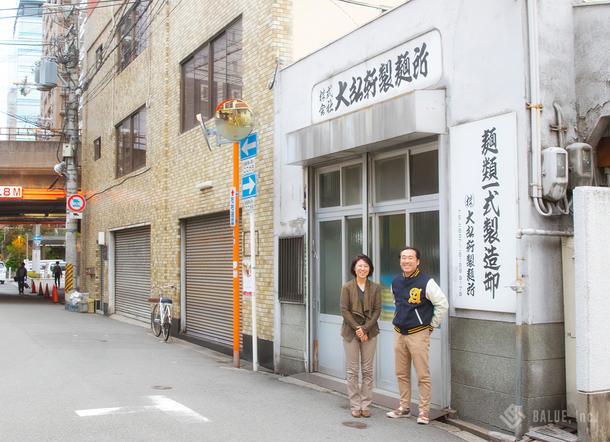 大弘軒社長・平野弘明さんと妹・智子さん