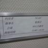 Thumb ac430eaebe9a5794c98a97db37cb4297e0daba20