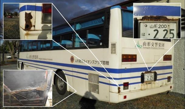 現在使用している楽団バス