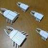 Thumb 4c162085d0f450a0b88b0b82fdf97a9978dd30e2