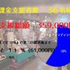 Thumb 0852480921a012d1e690bf489cfc282b1c6ff194