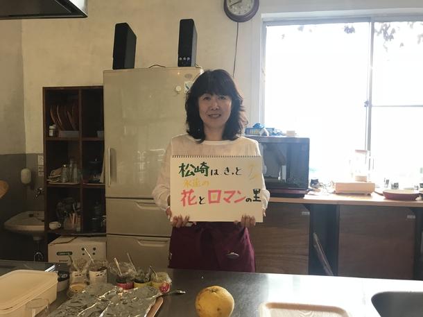 鈴木美和さん