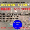 Thumb 8686eddd2a58ac19a618296efe305b88e991b54e