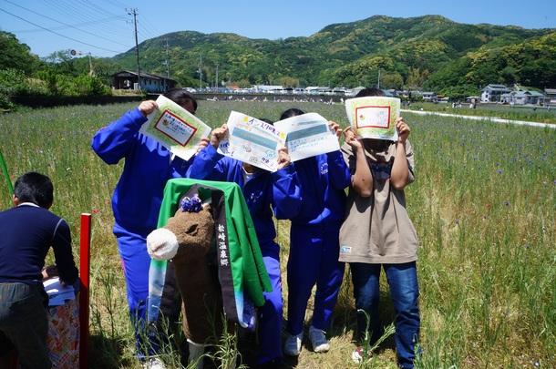 松崎中学生