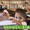 Thumb fbb68bc9433faf064f61575df92529fd26c4635f
