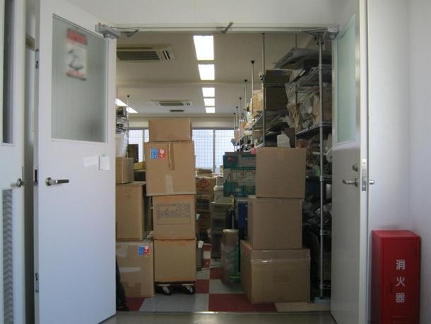 引越し直後の読書室入り口付近(2017年8月)