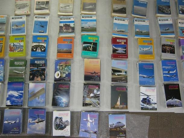 「夢の図書館」雑誌「航空技術」を発行年月日順にソート作業中(2018年5月)