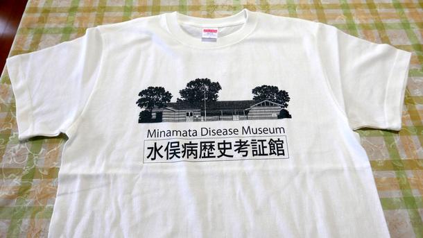 水戸岡鋭治デザイン画 考証館Tシャツ