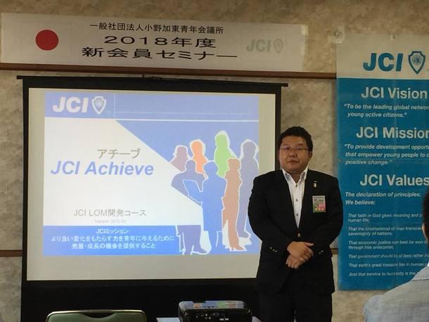 JCI Achieve