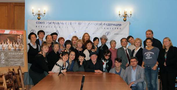 モスクワ演劇人同盟会議2016