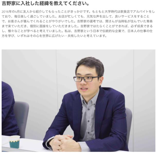 【画像】Oshigoto.com