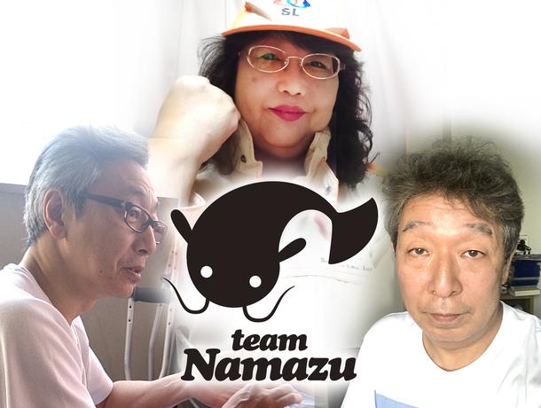 team NAMAZU メンバー