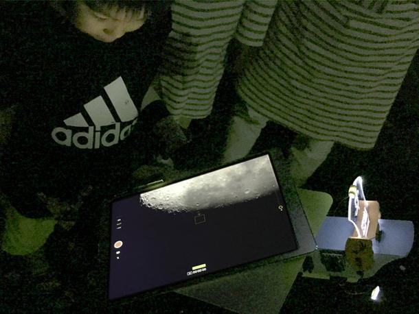 天体観測イベント