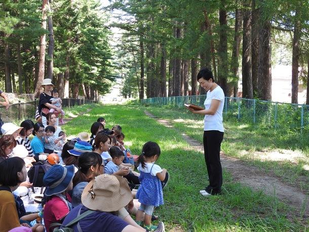 森の中の絵本ストーリー朗読
