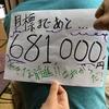 Thumb 570f383be71bf5eafabe148fe7f32f1f18a54375