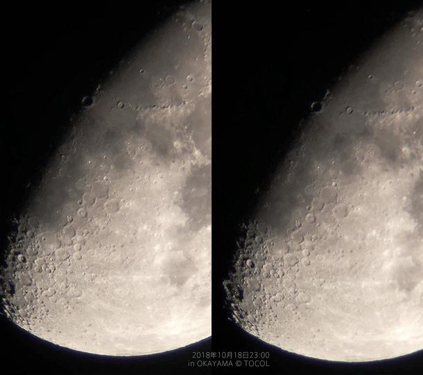 月のクレーターにズーム