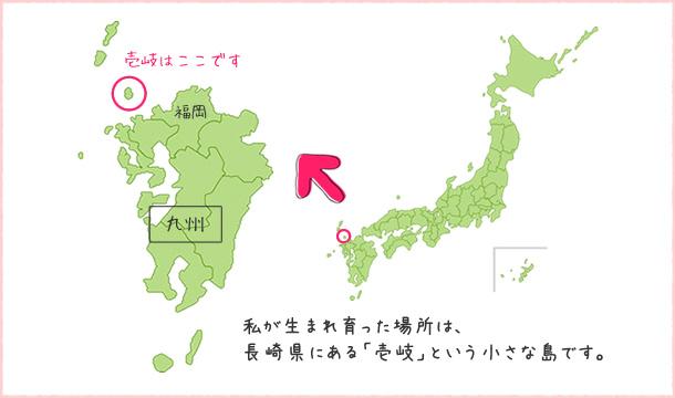 長崎県の壱岐島出身です