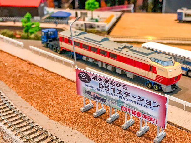 岩見沢鉄道模型祭8