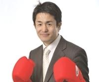 川崎新田ボクシングジム 新田渉世