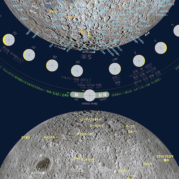 月面着陸50周年記念、月面観光地図