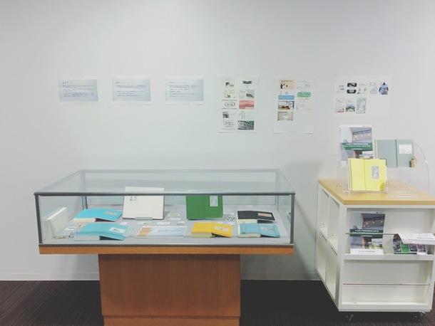 蔵書票貼付図書展示コーナー