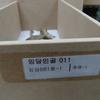 Thumb 55f77ee86f30648808d1fb0ba2d7d5dc0011054e