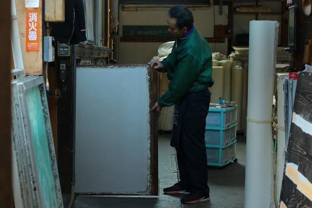 長田製紙所 天然紙 銀杏板 乾燥